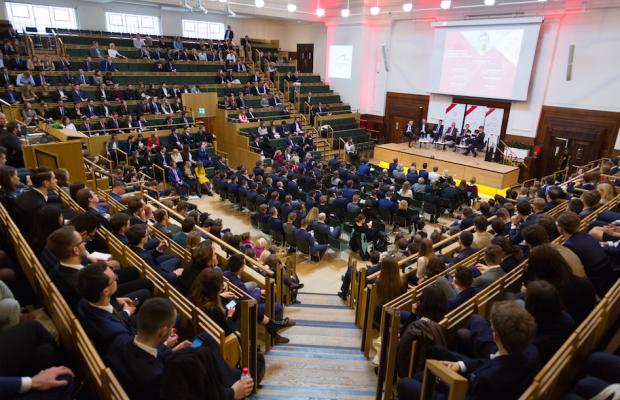 _LSE Polish Economic Forum 2018